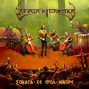 Sonata Antartika - Σονάτα σε τρολ μινόρε