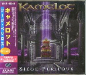 Kamelot - Siege Perilous (Jaoanes Edition)