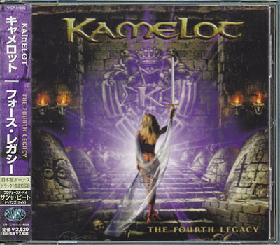 Kamelot - The Fourth Legacy (Japanes Edition)