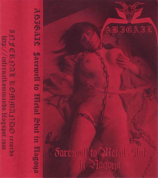 Abigail - Farewell to Metal Slut in Nagoya
