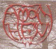 Amon Hen - Logo