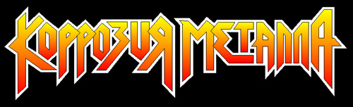 http://www.metal-archives.com/images/4/4/1/441_logo.jpg