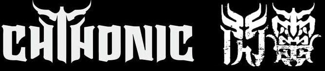 閃靈 - Logo