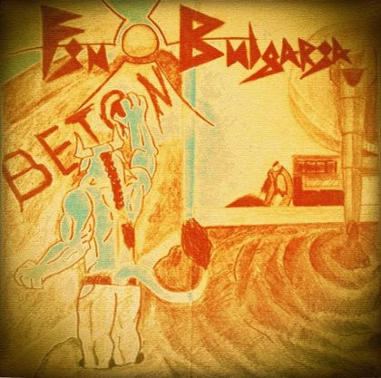 Fin Bulgaria - Beton