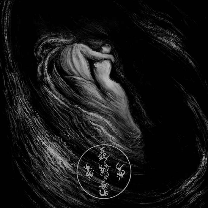 Ævangelist - Writhes in the Murk