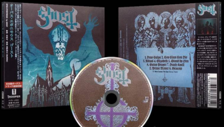 cd opus eponymous