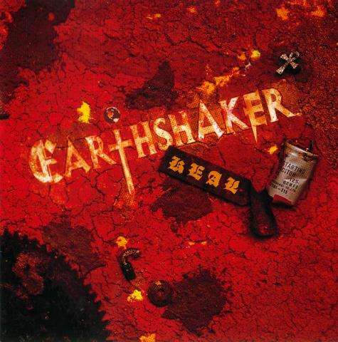 Earthshaker - Real