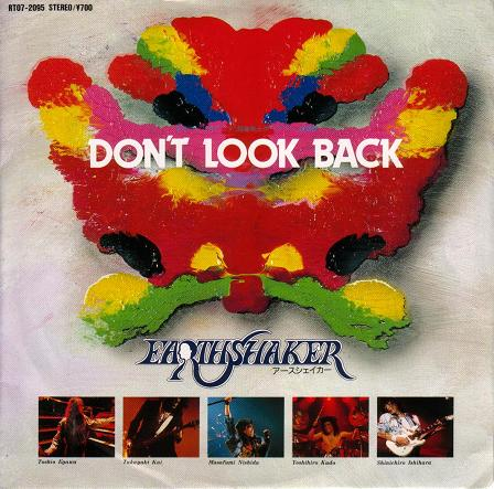 Earthshaker - Don't Look Back