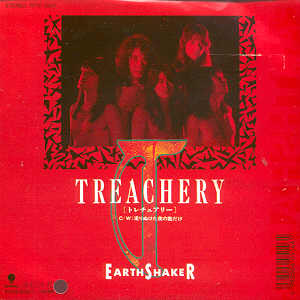 Earthshaker - Treachery