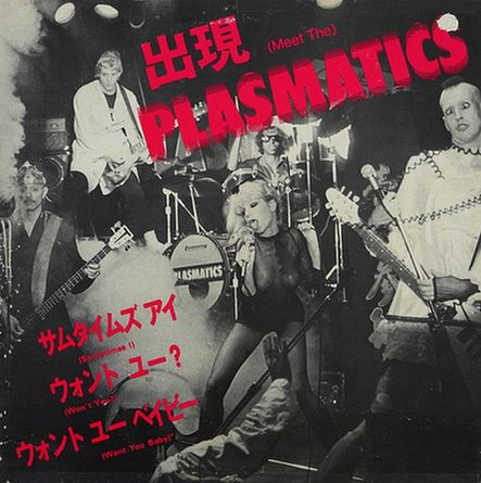 Plasmatics - Meet The Plasmatics