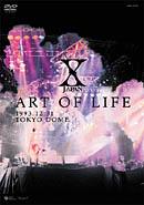X Japan - Art of Life - Tokyo Dome
