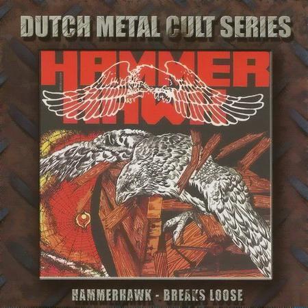 Hammerhawk - Breaks Loose