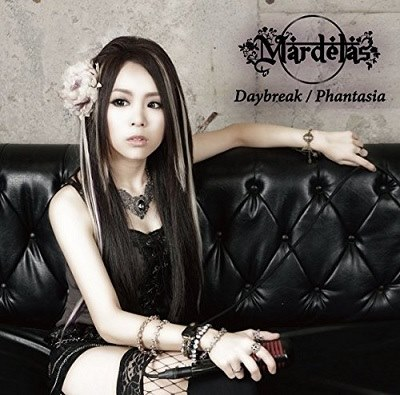 Mardelas - Daybreak / Phantasia