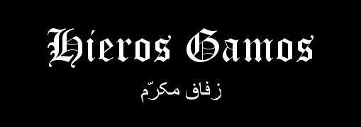 Hieros Gamos - Logo