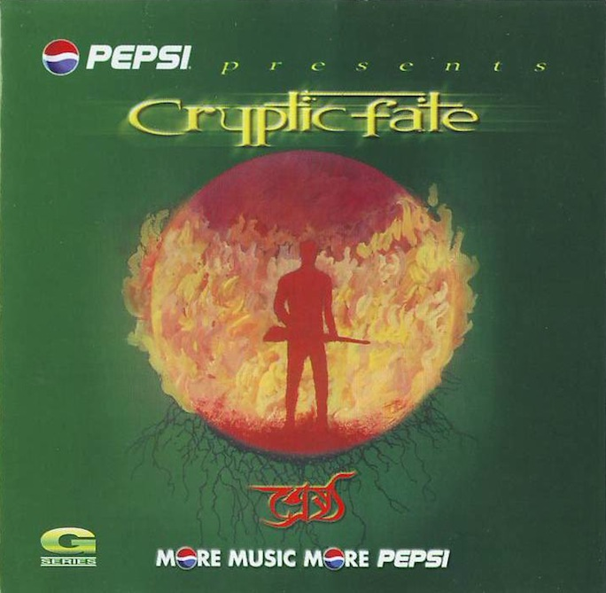 Cryptic Fate - শ্রেষ্ঠ