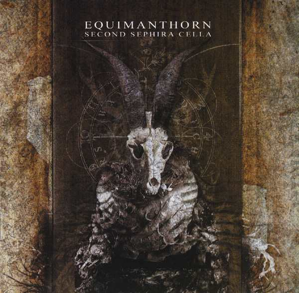 Equimanthorn - Second Sephira Cella