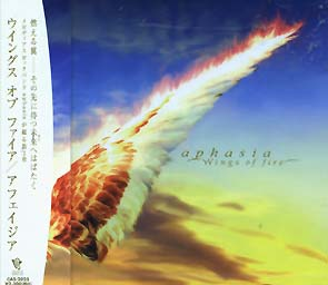 Aphasia - Wings of Fire