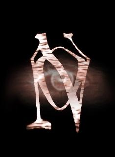 Nemesis Ocvlta - Logo