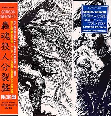 Gorgon / The True Werwolf - Gypsy Goes with Wail
