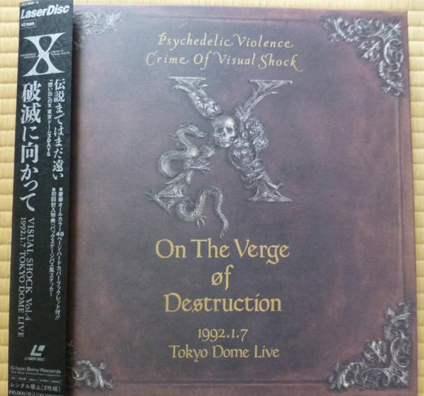 X Japan - On the Verge of Destruction