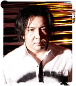 Tetsu Kikuchi