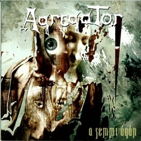 Agregator - A semmi ágán