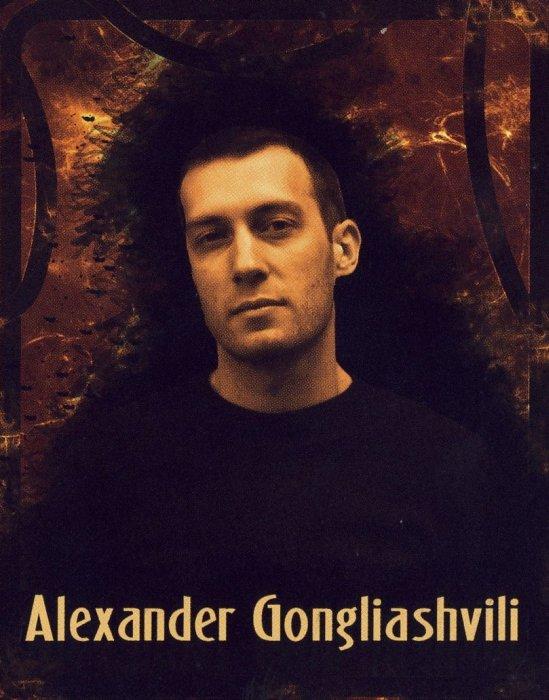Alexandr Gongliashvili
