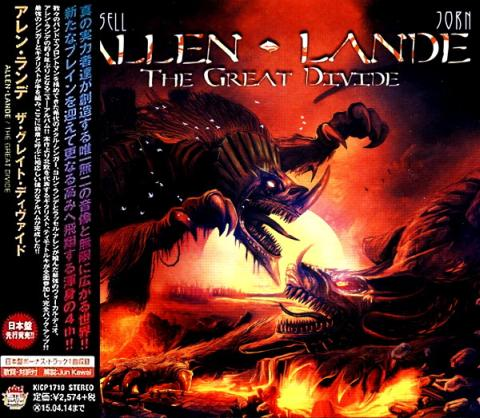 Allen - Lande - The Great Divide