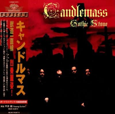 Candlemass - Gothic Stone