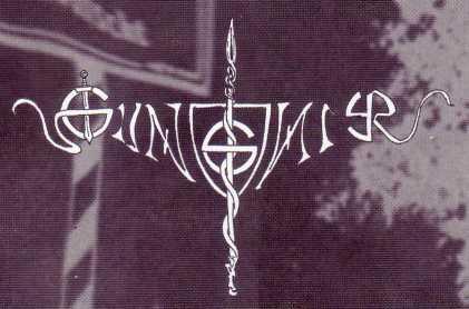 Gungnir - Logo