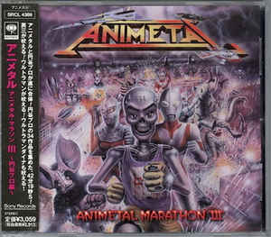 Animetal - Animetal Marathon III ~円谷プロ編~