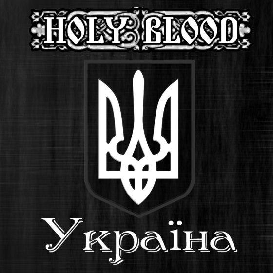 Holy Blood - Україна