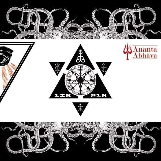 Alien Deviant Circus - Ananta Abhâva