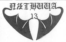 Пятница 13 - Logo