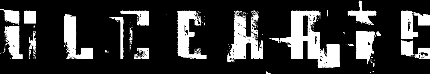 Ulcerate - Logo