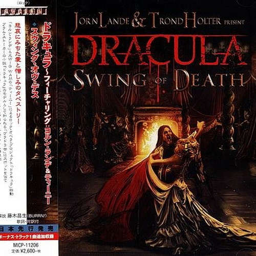 Holter - Dracula: Swing of Death