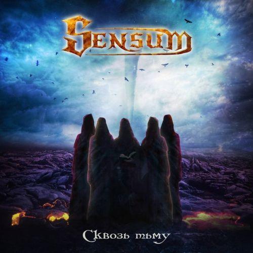 Sensum - Сквозь тьму