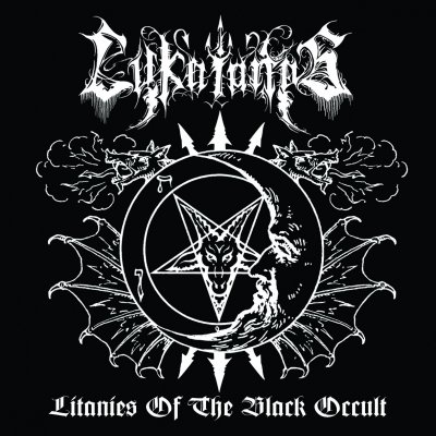 Lykaionas - Litanies of the Black Occult