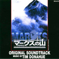 Tim Donahue - Mark's Mountain