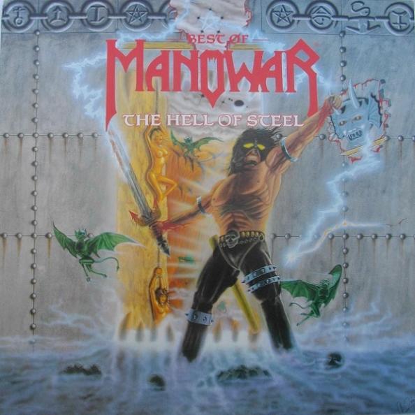 Manowar - The Hell of Steel