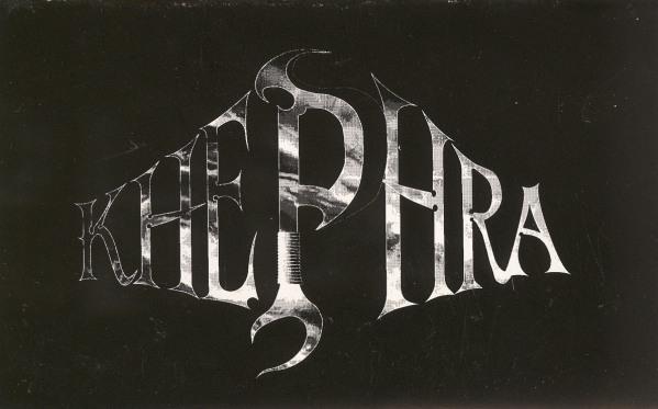 https://www.metal-archives.com/images/4/9/4/1/49411.jpg