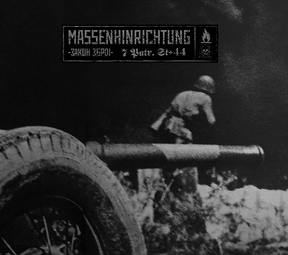 Massenhinrichtung - Закон зброі (The Order of Force)