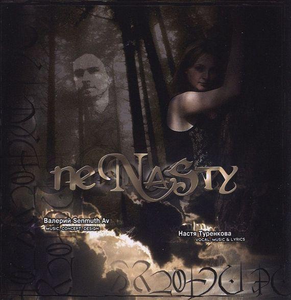 neNasty - Photo