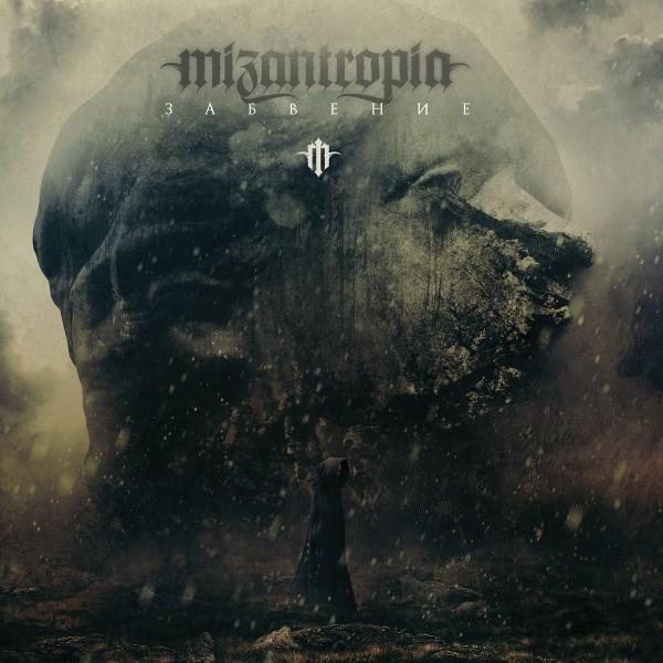 Mizantropia - Забвение