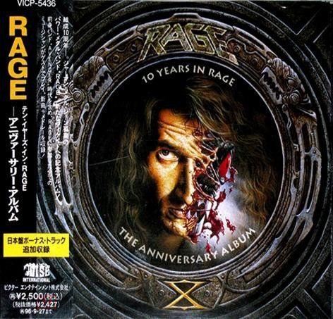 Rage — 10 Years in Rage: The Anniversary Album (1994)