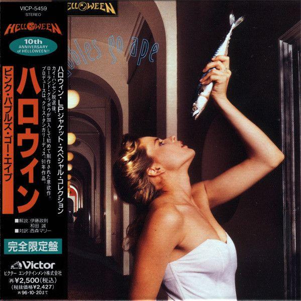 Helloween - Pink Bubbles Go Ape  (Japanes Edition)