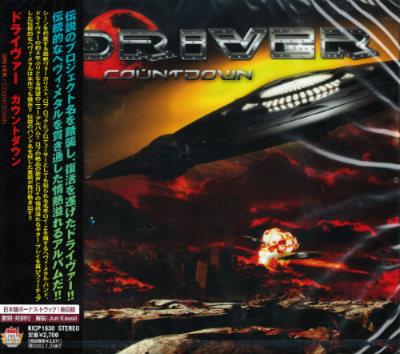 Driver - Countdown