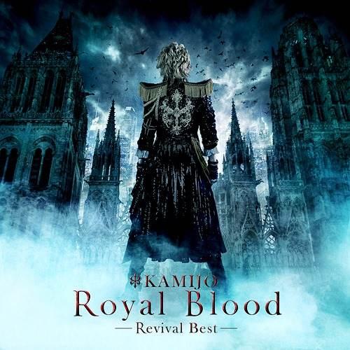 Kamijo - Royal Blood - Revival Best