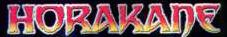 Horakane - Logo