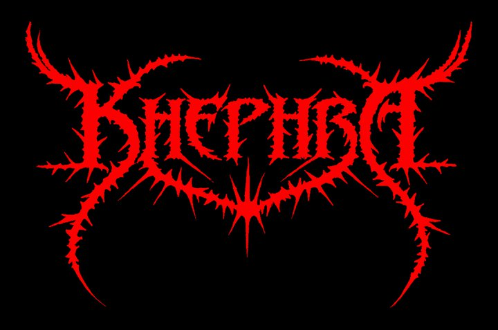 Khephra - Logo